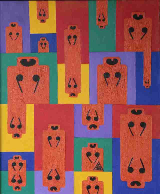 TextSiTimp36, 60x73cm, uleipepanza, 2005